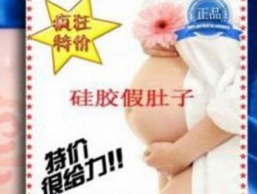 Дама притворилась беременной, чтобы ей уступили место