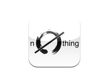 Бесполезное приложения дня