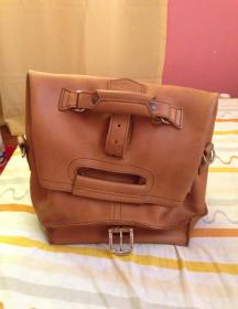 Критически настроенная сумка