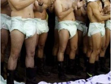 В Гондурасерабочих вынуждают носить подгузники