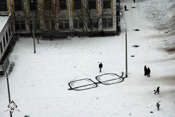 Уличные художества