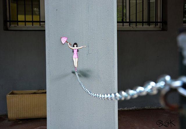 «Несовершенный» стрит-арт