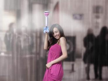 Зонтик-невидимка