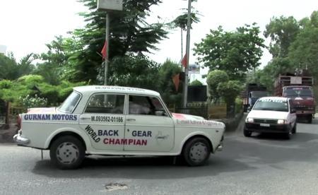 На такси задним ходом