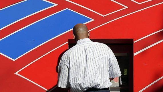 Странные сообщения из банкомата