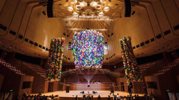 Вверх на 20000 шариках