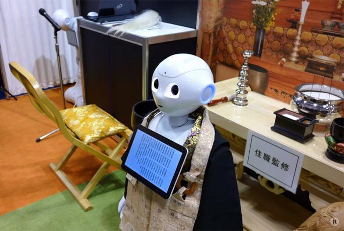 Робот-монах помолится за вашу душу