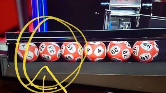 Странная лотерея